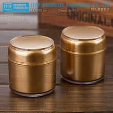 HJ-AV80 80g hot-selling AS/SAN material plastic golden round body scrub jars mask container for hair mask