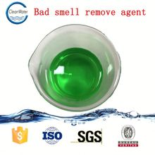 odour removal products for water purification