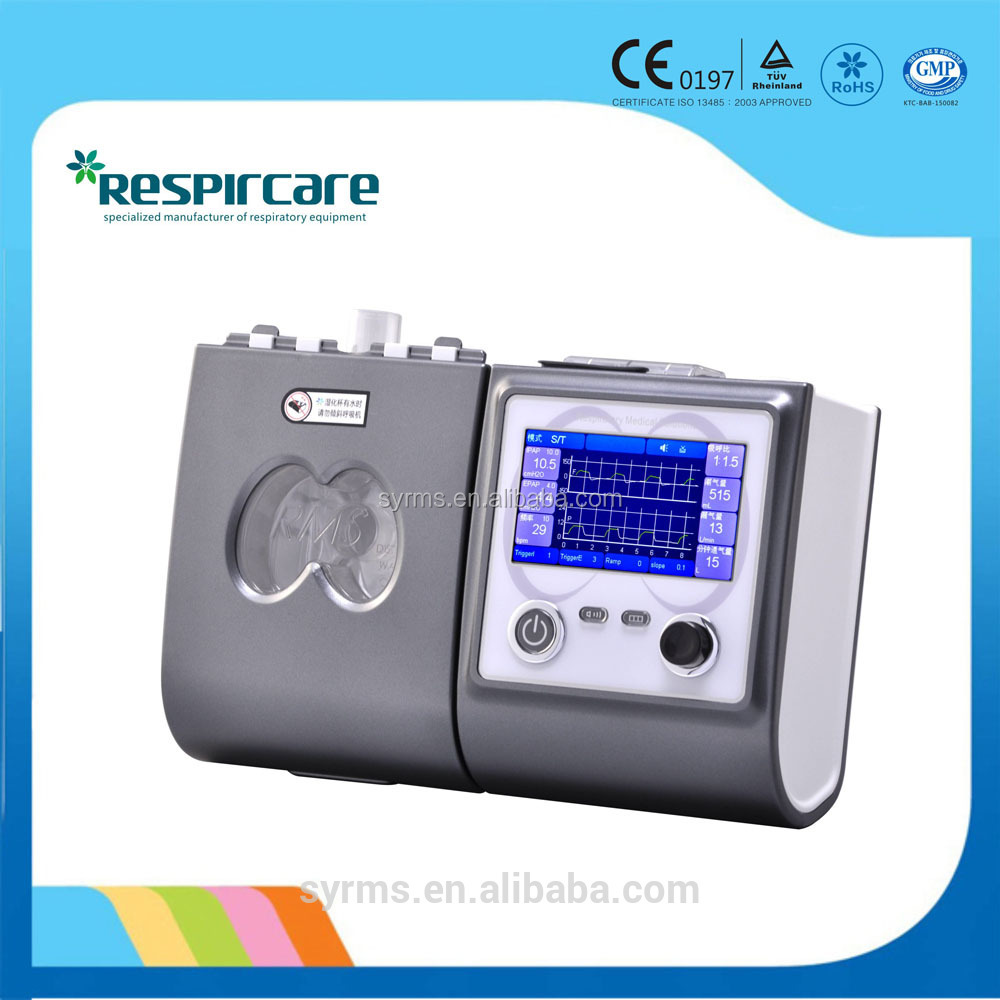 bipap ST for sleep apnea BPAP30 Factory price home use RESPIRCARE