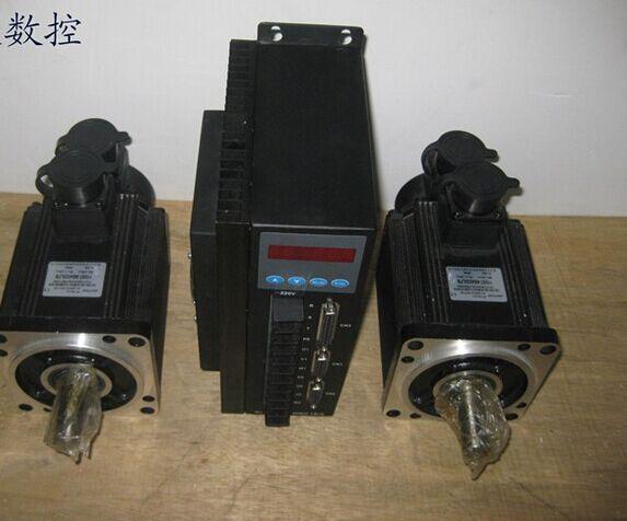 Ac servo motor drive servo motor servo motor for Ac servo motor drive