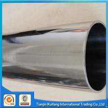 Manufacturer,Stockholder,Suppliers and Exporter Of seamless stainless steel pipe ASTM A312 TP316/316L