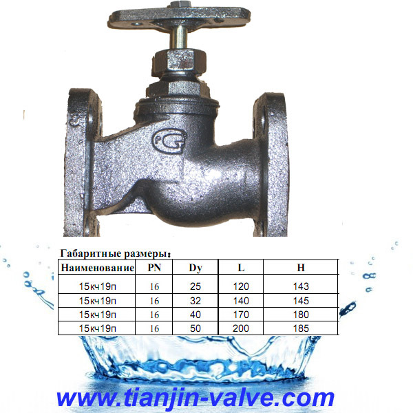 Gost russian globe valve bs 1873 globe valve with manual operation