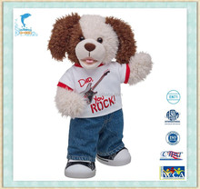 New Design Cute Dog plush for 2016 Father's Day