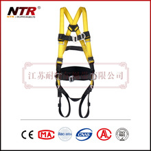 NTR retractable full body industrial safety belt for electrician