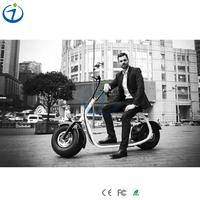The latest model Colorful Most popular with LCD display OEM packge electric bicycle germany