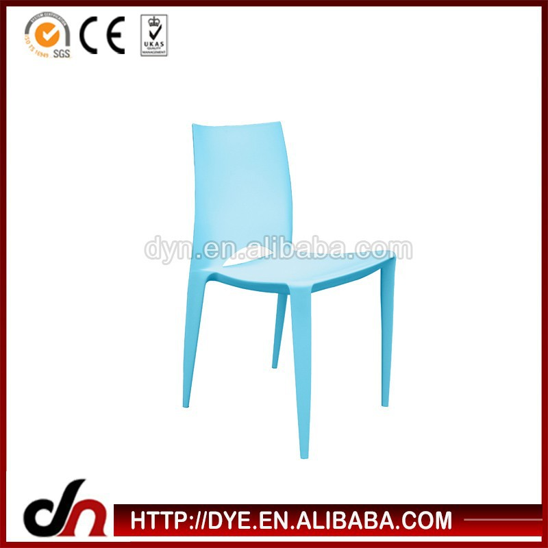 High evalution custom multi-color zhejiang furniture,dsw chair,pp chair