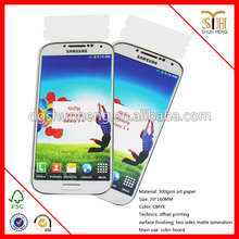 Custom white color paper card for phone of society printing