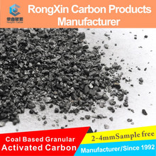 0.5mm to 8mm granular coal activated carbon filter for west water treatment