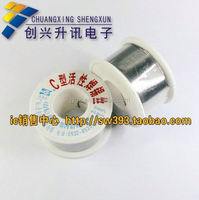 Antioxidant activity of c-type solder wire solder wire, type c SN63% Φ0.8MM--XSZX