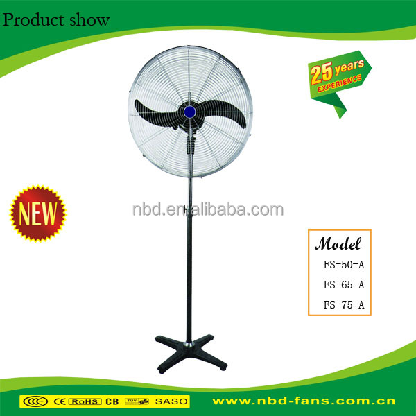 exhaust fans free standing high speed stand fan FS - 50 - A