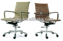 wholesale office furniture armrest chair/metal frame swivel chair