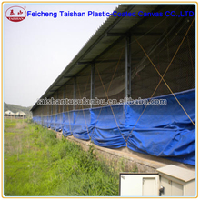 PVC coated fabric poultry farm house curtain