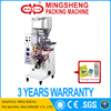 JX004 Automatic double chamber tea bag packaging machine small tea bag packing machine