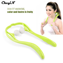 U-shaped Manual Multifunction Fitness Massage Ball roller Neck Massager Cervical therapy instrument JPAM068-48W
