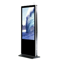 42 Inch Touch Dual Screen LCD Kiosk