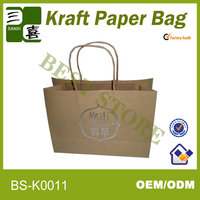 Small cheap brown paper bags with handles