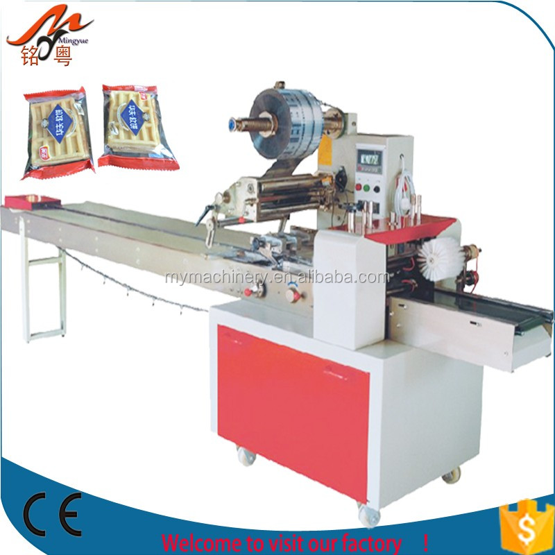 Automatic Dry Food Packaging Machine with back side seal