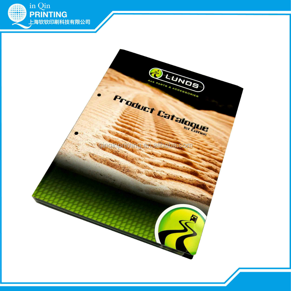 hot sale well designed high quality printed catalogs