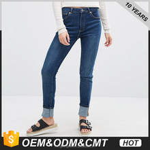 Fashion latest fashion ladies jeans trousers new model jeans pent Ladies jeans made in china