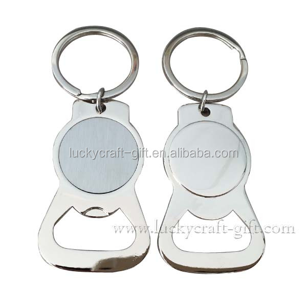Cheap Custom Keychains Bottle Opener With Keyring Wholesale