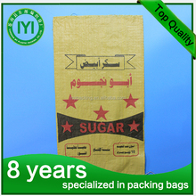 cheap price pp woven bag for 25kg 50kg rice packing
