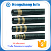 plumbing pipes hydraulic rubber hose prices/1.5 inch rubber hose/ flexible rubber hose