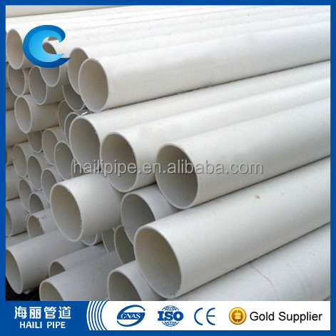 White pvc upvc drainage pipe manufacturer
