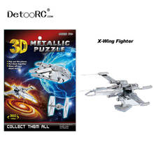 Detoo DIY building block aircraft helicopter shape children toys metal 3D puzzle toy