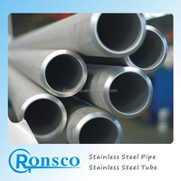 4h13 stainless steel seamless tube,Stainless Steel Tapered Tube