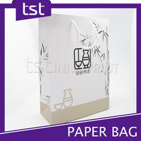 Printed Luxury Paper Bag for Wine Packaging