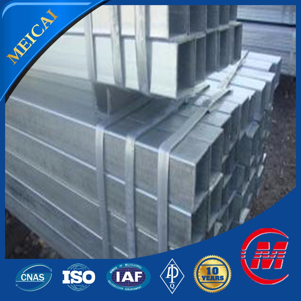 galvanized square steel tube best price shs gi steel tube trading company