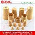 Bronze powder filter
