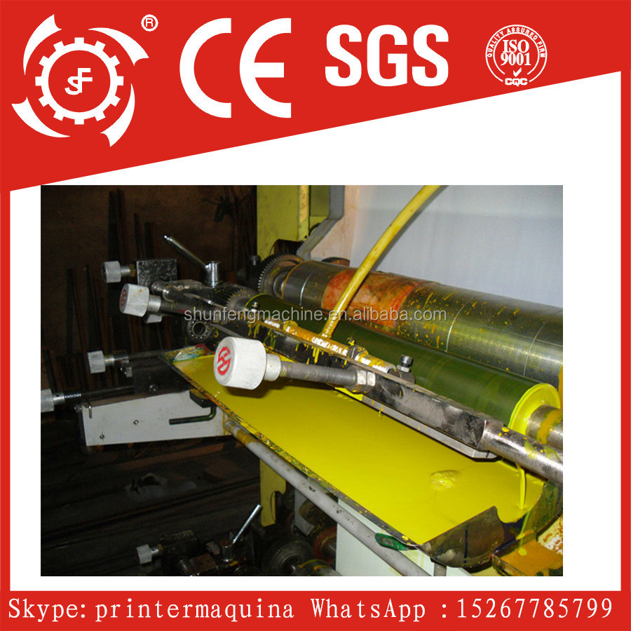Paper High Speed 6 Colors Flexo Printing Machine With Anilox Roller