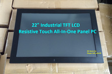 "HDF 22"" low cost touch screen panel pc /ip67 industrial grade all in one touchscreen panel computer"