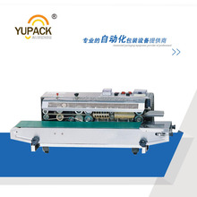 Continuous heat sealer