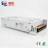 Hot Promotion DC 12v 30a 360w