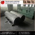 China suppiler Graphite Electrode sales