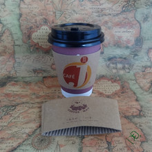 Custom logo printed disposable paper coffee cup sleeves