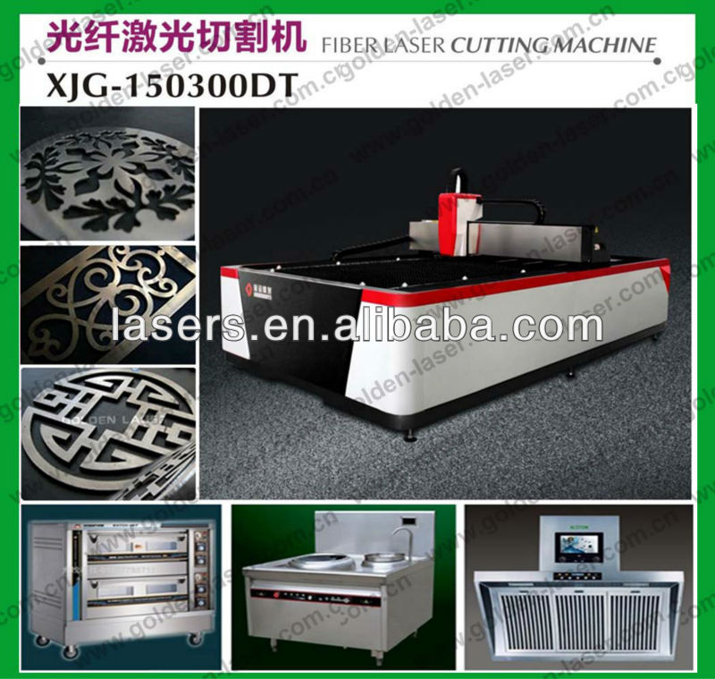 Ferrous and non-ferrous laser cutting machine from China laser manufacturer