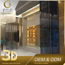 Interior Decor Screen Stainless Steel Cladding Perforated Metal