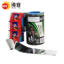 Promotional recycle plastic food packaging film