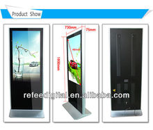 42inch ipad kiosk stands /kiosk stands/shopping mall kiosk