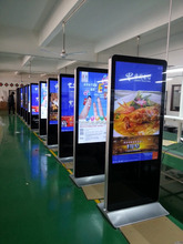 "43"" vertical lcd advertising player digital signage display"