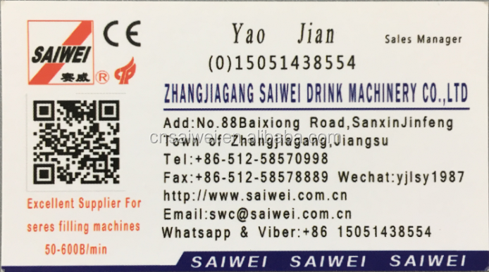 automatic carbonated drink filling machine
