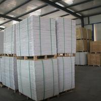 High Quality Carbonless Paper