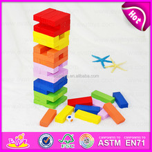 2015 High quality colorful kid stacking toy,54pcs custom wooden jenga stacking toy,Funny children stacking toy wholesale W13D082
