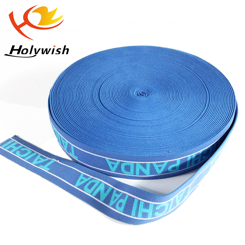Polyester custom logo ribbon 38mm jacquard elastic tape
