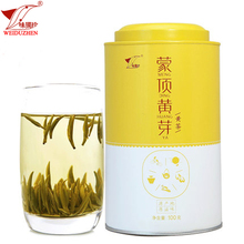 Mengding Huangya Silver Needle Yellow Tea Premium Packaging YellowTea Tin