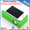 New Business Ideas Wireless Magic Interaction Amplify Good Quality Sound of Portable Mobile Phone Speaker