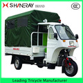 Ambulance three wheel vehicle tuk tuk for sale OEM